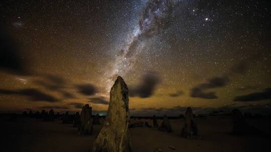 Pinnacles Stargazing, Sunset Dinner & Wildlife Tour - For 2