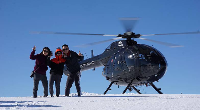 Glacier Scenic Helicopter Flight  35 Minutes