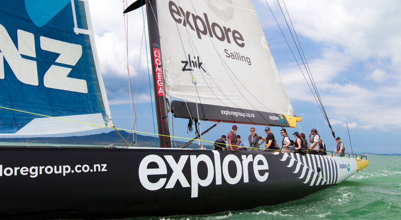 Sailing Americas Cup Experience - 2 Hours